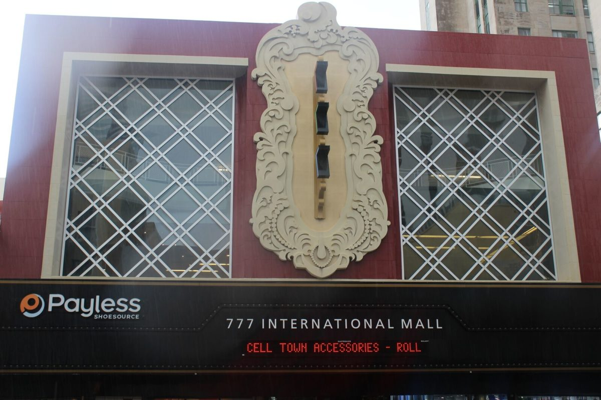 777 International Mall Miami